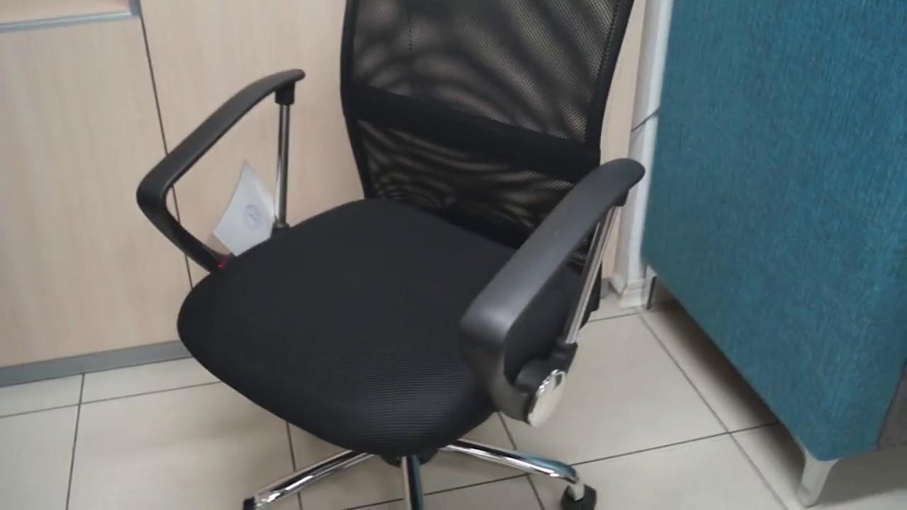 Мебельная фабрика «столплит» предлагает вам недорого купить кресло для компьютера. Вы сможете легко подобрать стулья для комфортной работы за вашим компьютером и заказать в нашем интернет-магазине. Мы предоставляем услуги доставки и сборки мебели, возможна покупка в кредит.