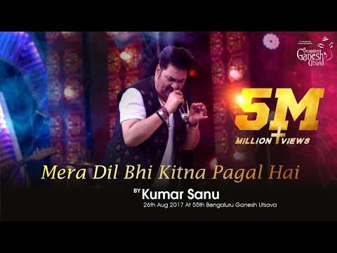 """""""Mera Dil Bhi Kitna Pagal Hai"""" by Kumar Sanu and Anuradha Gosh at 55th Bengaluru Ganesh Utsava Mp3"""
