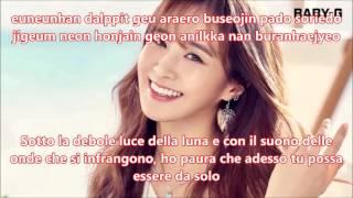 Girls' Generation - Sailing 0805 [Lyrics Romanized | SUB ITA]