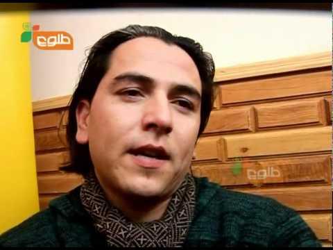 Afghan Star :Memorable Moments  20072005