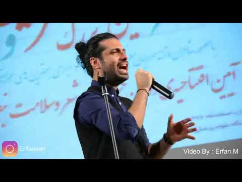 Amin Ghobad-Tanhaiy Man (live) امین قباد تنهایی من اجرای زنده ، تصویر : عرفان حاجی مولانا
