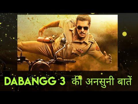 Dabangg 3  की अनसुनी बातें । Salman Khan | Prabhu Deva | Chulbul Pandey is Back