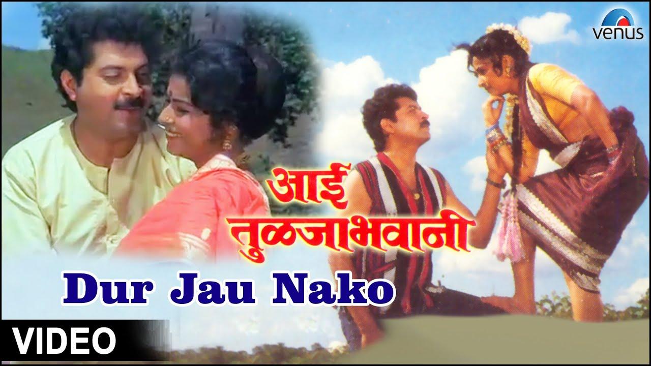 nahi kamai kadhi jiv vedavala mp3