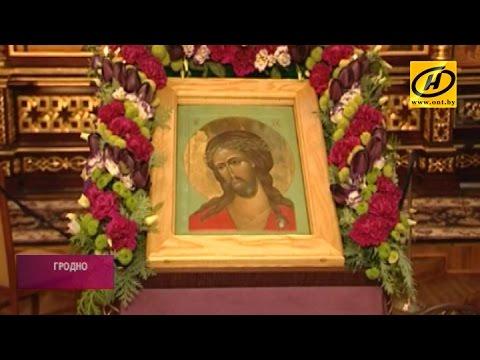 Икону Иисуса Христа с частицей тернового венца доставили в Гродно