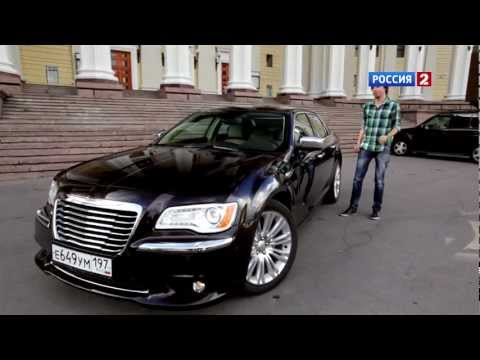 Тест-драйв Chrysler 300C 2012 // АвтоВести 60