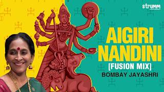 Aigiri Nandini Fusion Mix | Bombay Jayashri | Mahishasura Mardini Stotra | With lyrics and Meaning