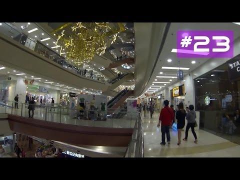 Wujiaochang Mall - Shopping Center - Shanghai