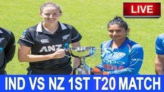 Live Score: New Zealand women Vs India women 1st T20 2019 I  live Streaming  I  Ind Vs NZ Live Match
