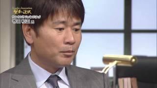 【賢者の選択】 サマンサタバサ    代表取締役 社長対談テレビ番組 Japanese company president interview! CEO TV