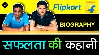 Flipkart Success Story in Hindi | Sachin Bansal & Binny Bansal Biography