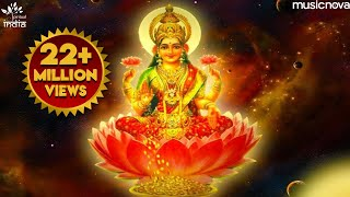 श्री सूक्त ( ऋग्वेद) Sri Suktam (A Vedic Hymn Addressed to Goddess Lakshmi)