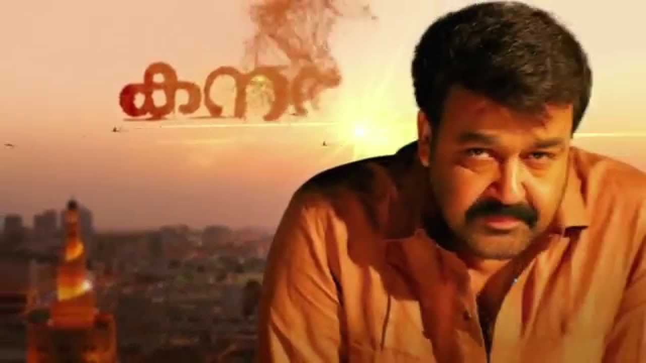 A first for a Mohanlal movie: 'Kanal' motion poster out | Kanal