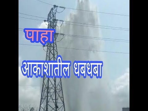 At Navi Mumbai Pipeline Water Leakage
