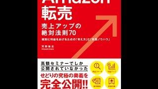 商品の詳細はこちら ☆Amazonで見る1 http://goo.gl/eX0tvI ☆Amazonで見...