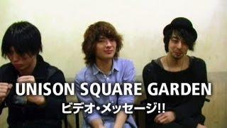 UNISON SQUARE GARDENがアニメ・ソールイーターOP「スカースデイル」を...
