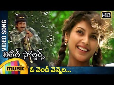 O Vendi Vennela Song | Little Soldiers Love Songs | Baladitya | Kavya | Heera | Ramesh | Mango Music