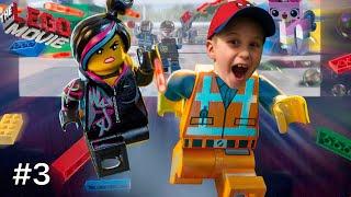 Бегство из КИРПИЧ ГРАДА. ЗАХВАТЫВАЮЩАЯ ПОГОНЯ! АРТЕМ и БАТЯ весело проходят игру LEGO MOVIE #3