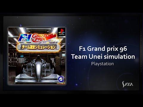 Test F1 Grand Prix 96 - Team Unei Simulation (PS1) Français