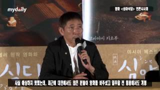 """'심야식당' 코바야시 카오루 """"아시아의 호평, 매우 감사하다"""" [MD동영상..."""