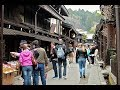 A Visit to Takayama Old Town & Attractions Japan