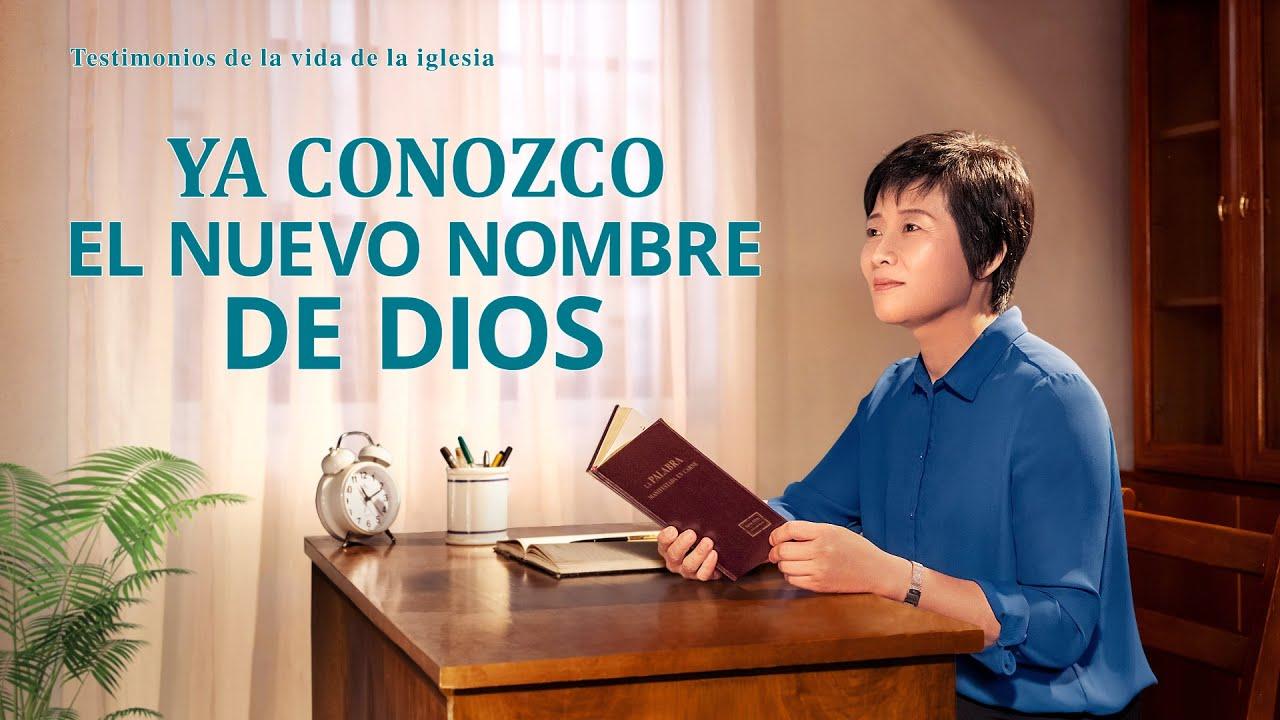 Testimonio cristiano 2020   Ya conozco el nuevo nombre de Dios (Español Latino)