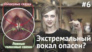 видео Расщепление «Я»