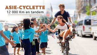 Asie-Cyclette, le film.