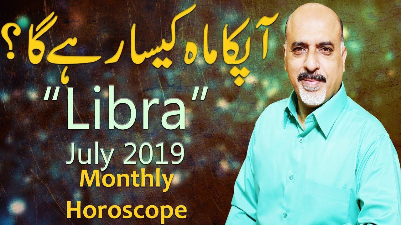 Monthly Horoscope, Monthly Horoscope Libra July 2019 Predictions ♎ Jawa