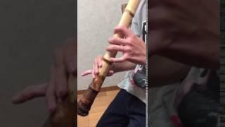 都山流尺八 練習記録 風車 筑紫歌都子 (部分抜粋)