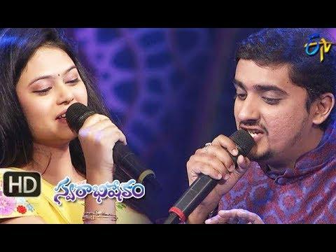Gundusoodi  Song | Krishna Chaitanya, Ramya Behara Performance | Swarabhishekam | 25th November 2018
