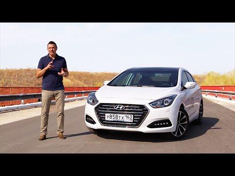 Hyundai i40 2015 Тест драйв. Игорь Бурцев