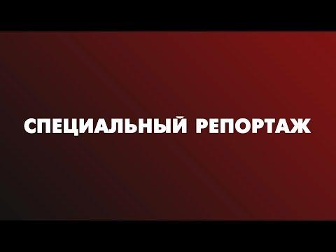 Специальный репортаж : Ночной Саранск