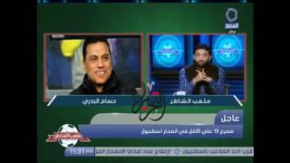 بالفيديو| حسام البدري: مهاجمو الأهلي لديهم أكثر.. ومتعب «مش محظوظ»