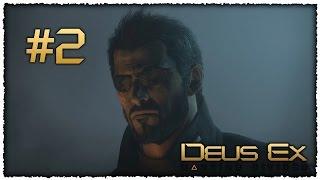 Прибытие в Прагу ● Deus Ex: Mankind Divided #2