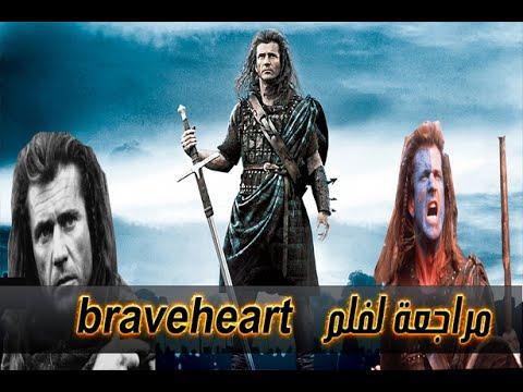 Motarjam Braveheart الفيلم المترجم