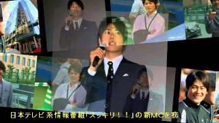 日本テレビの大久...