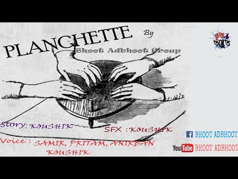Planchette Full Story || প্ল্যানচেট || Bengali