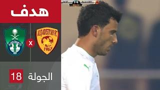 هدف الأهلي الأول ضد القادسية (عمر السومة) في الجولة 18 من دوري جميل
