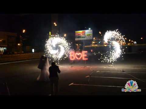 Свадьба 05 06 15 Гостиница Саранск