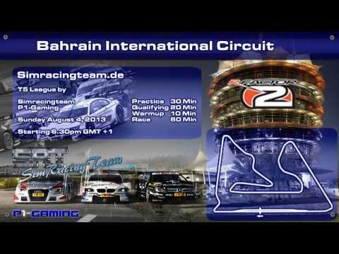 Aufzeichnung Bahrain