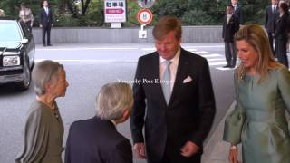 Concert for Japanese Emperor and Empress offered by King Willem-Alexander and Queen Maxima
