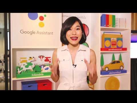 DigiLife DS - 19 พ.ค. 61 | รีวิว Oppo F7, Google Assistant พูดไทยได้แล้ว