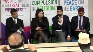Shariah & State: Peace Symposium 2016