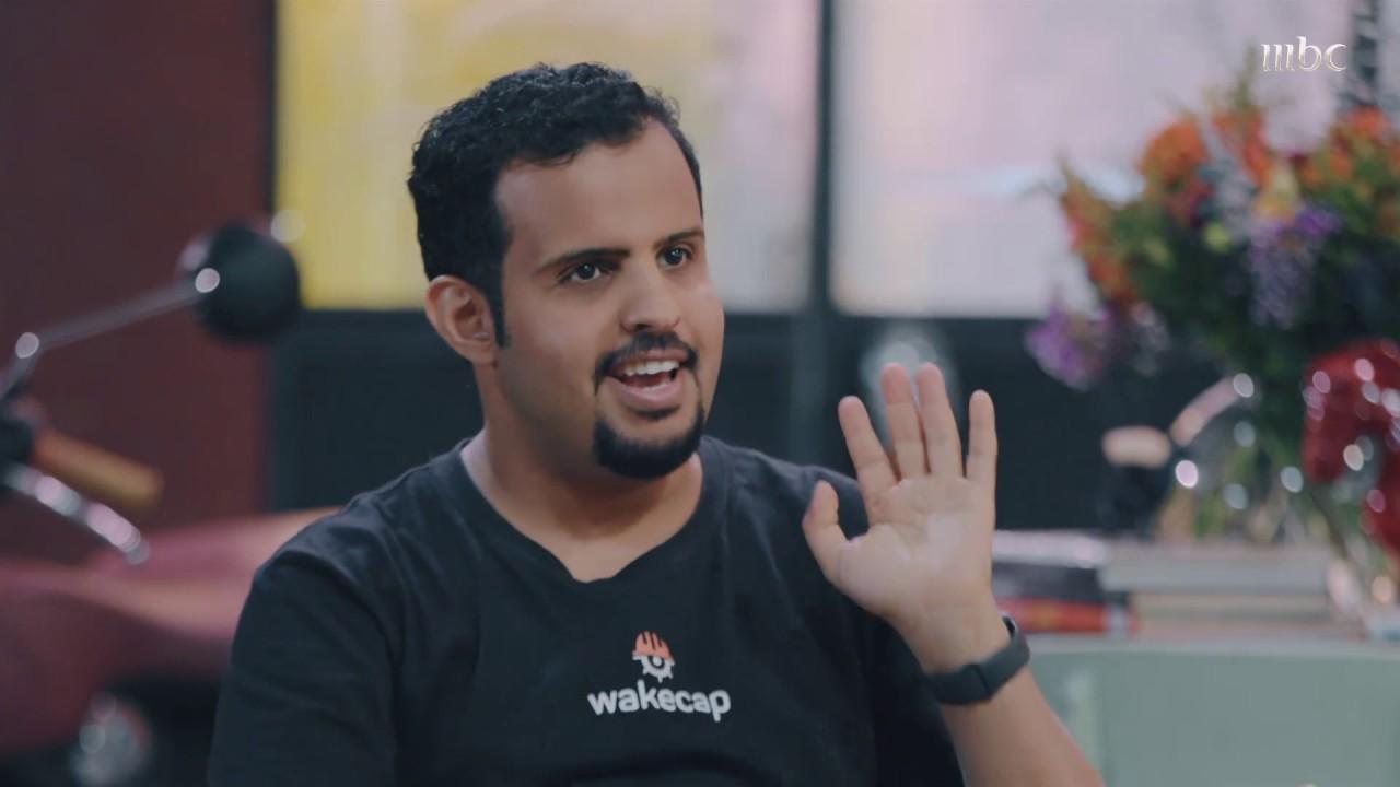 اللقاء الكامل د. حسن البلوي الفائز في تحدي  #Shabab2030