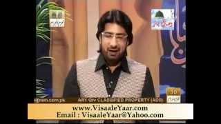 Khushboo e Hassan( Hazrat Mian Muhammad Bakhsh Rumi e Kashmir R H)By Visaal