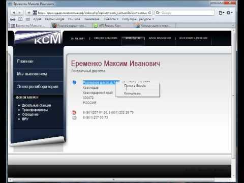Яндекс карты в Joomla!