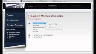видео Как добавить карты Yandex и Google на сайт Joomla