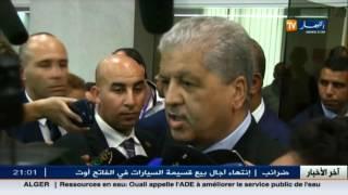 دبلوماسية: الجزائر ترد على المغرب..و تجدد دعمها للقضية الصحراوية