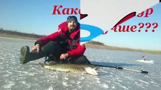 Ледобур для зимней рыбалки ЛР-130 компании  ТОНАР.