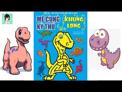"""Sách chơi trò chơi - MÊ CUNG KỲ THÚ #5 """"KHỦNG LONG""""- Maze Book for kids Ami Channel"""